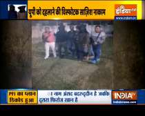 UP Police arrests 2 PFI members with huge quantity of explosives