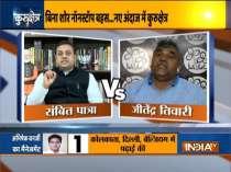 Kurukshetra  BJP-TMC exclusive debate on Abhishek Banerjee and his wife