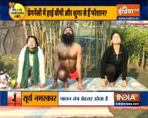 Know from Swami Ramdev what problems women have to face during pregnancy