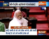 Special News: Give chance to agriculture reforms, MSP to stay: PM Modi in Rajya Sabha