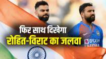Rohit Sharma And Virat Kohli Set To Play With Each Other Against England
