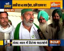 Farmers will gherao Parliament if govt doesn
