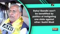 Rahul Gandhi won