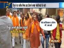 Special News| BJP leader Kapil Mishra visits Rinku Sharma