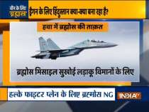 Special Report: DRDO showcases its prowess during Aero India-2021
