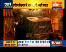 Uttarakhand disaster: Rescue operations continue in Chamoli