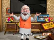 OMG: PM Modi mocks haters opposing farm laws