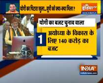 UP government presented its first paperless budget in the Assembly on Monday