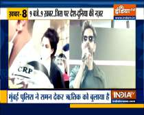 Top 9 News: Crime Branch summoned actor Hrithik Roshan to record a statement