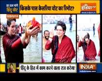 Haqikat Kya Hai: Priyanka Gandhi takes holy dip at Sangam in Prayagraj