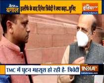 Watch Dinesh Trivedi