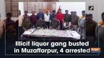 Illicit liquor gang busted in Muzaffarpur, 4 arrested