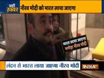UK court orders Nirav Modi to be extradited to India to stand trial in PNB Scam