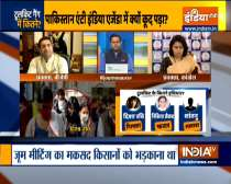 Watch Full Debate over the 'International conspiracy' to defame India