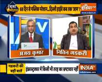Nitin Gadkari blasts Congress for Air India crisis