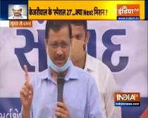 Aam Aadmi Party Convener & Delhi CM Arvind Kejriwal address rally in Surat