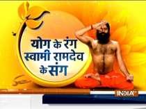 Treat Vitamin D deficiency by Swami Ramdev