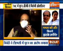Top 9 News: Dinesh Trivedi quits TMC and as member of the Rajya Sabha