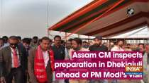 Assam CM inspects preparation in Dhekiajuli ahead of PM Modi