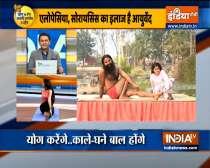 Know ayurvedic remedy from Swami Ramdev to get dark long hair
