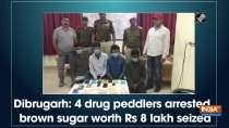 Dibrugarh: 4 drug peddlers arrested, brown sugar worth Rs 8 lakh seized