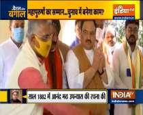 JP Nadda visits Bankim Chandra Chattopadhyay