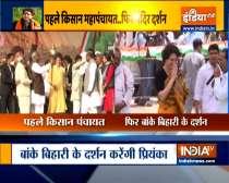 Priyanka Gandhi to attend Kisan Mahapanchayat in Mathura today