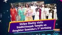 Shilpa Shetty visits Siddhivinayak Temple on daughter Samisha