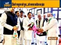 Babulal Chaurasia joins Congress in presence of Kamal Nath, BJP takes a dig