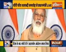 Prime Minister Modi inaugurates Chauri Chaura Centenary Celebrations at Gorakhpur
