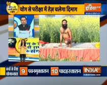 Do Surya Namaskar daily to sharpen your mind, know the benefits from Swami Ramdev