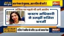 Haqikat Kya Hai| CBI to quiz Abhishek Banerjee's wife Rujira tomorrow