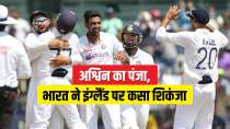 IND vs ENG, 2nd Test, Day 2: India extend lead to 249 after R Ashwin spins out England