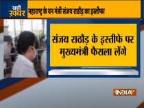 Maharashtra: Shiv Sena minister Sanjay Rathod resigns