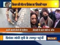 Priyanka Gandhi attacks Modi govt, says the govt has turned the Ghazipur border into a national border