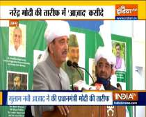Jammu: Ghulam Nabi Azad praises PM Modi