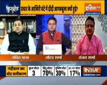 Kurukshetra: Didi Vs Dada.. Who will win the Most high profile contest of bengal polls 2021, watch full debate