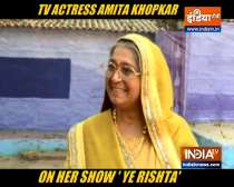 Yeh Rishta Kya Kehlata Hai actress Amita Khopakar talks about her character