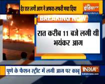 Fire breaks out at Fashion Street market in Camp area of Pune
