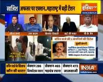 kurukshetra: Political tussle intensifies in Maharashtra over Sachin Vaze's arrest, Watch Full Debate