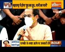 Maharashtra crisis: CM Uddhav Thackeray holds Cabinet meeting, Anil Deshmukh also present