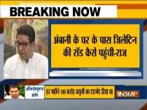 Raj Thackeray demand probe into Param Bir Singh