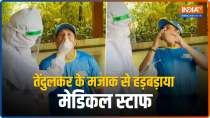 Sachin Tendulkar pranks medical staff during his COVID-19 test