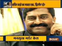 Mansukh Hiren death case: Maharastra ATS raids Vinayak Shinde