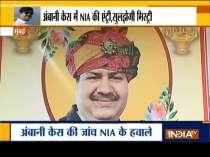 NIA to probe explosives recovery case near Mukesh Ambani