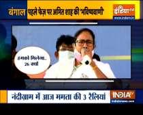 Bengal Polls 2021: TMC Chief Mamata Banerjee to hold 6 rallies, 2 roadshows in Nandigram in 2 days