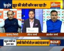 Rahul Gandhi targets BJP in Assam, says 'unemployment breeds hatred