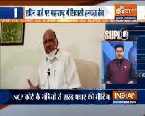 Super 100: Sharad Pawar calls party meet on arrest of Sachin Vaze