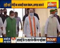 PM Modi to flag off historic Dandi March from Sabarmati Ashram in Ahmedabad today