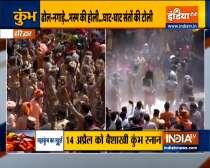 Haridwar Kumbh 2021: Preparations in full swing for Shahi Snan